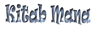 Image Result For Cerita Alkitab Nehemia